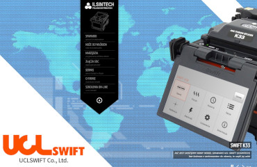 UCL SWIFT - Ilsintech.pl